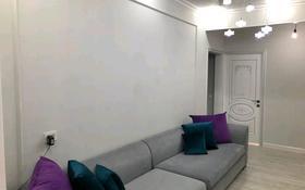 5-комнатная квартира, 100 м², 5/5 этаж, Сайрам — Шаяхметова за 27.5 млн 〒 в Шымкенте