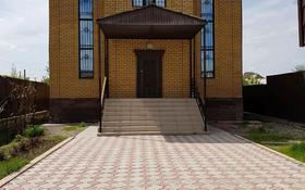 5-комнатный дом, 230 м², 10 сот., улица Гагарина — Каблиса жырау за 65 млн 〒 в Талдыкоргане