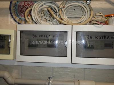 5-комнатный дом, 432.1 м², 4.89 сот., Аскарова — Бобек за 155 млн 〒 в Алматы, Бостандыкский р-н — фото 64