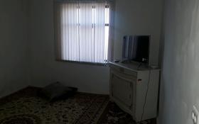4-комнатный дом, 130 м², 20 сот., Ынтымақ ауылы 4 — М.Жумабаев за 9 млн 〒 в Туркестане