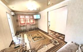 2-комнатная квартира, 44 м², 4/4 этаж посуточно, Гагарина за 9 000 〒 в Жезказгане