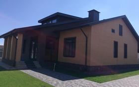 5-комнатный дом, 250 м², 20 сот., Таугуль за 220 млн 〒 в Караганде, Казыбек би р-н