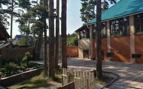 2-комнатный дом посуточно, 110 м², 10 сот., Коркем за 30 000 〒 в Бурабае