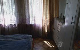 3-комнатный дом, 61 м², 6.5 сот., Амангельды 10 за 2.5 млн 〒 в Балпыке Би