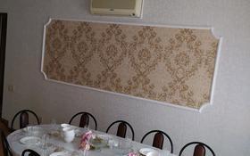 7-комнатный дом посуточно, 170 м², 12 сот., Сибирская 8 за 50 000 〒 в Костанае