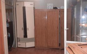1-комнатная квартира, 20 м², 2/5 этаж, Мира 54/1 за 4 млн 〒 в Павлодаре
