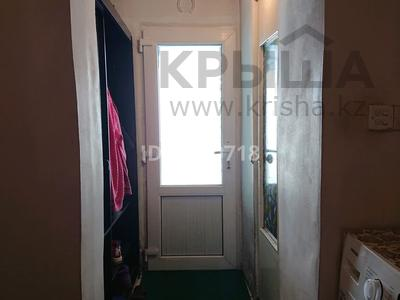 2-комнатный дом, 55 м², Четская 9 за 6.3 млн 〒 в Караганде, Казыбек би р-н — фото 6