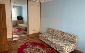 1-комнатная квартира, 45 м², 2/5 этаж, мкр. Зачаганск пгт 79 за 12 млн 〒 в Уральске, мкр. Зачаганск пгт
