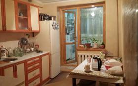 3-комнатная квартира, 70 м², 1/3 этаж, 18мкр 10 за 14 млн 〒 в Капчагае