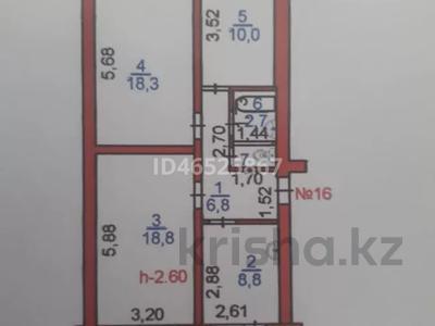 3-комнатная квартира, 70 м², 1/3 этаж, 18мкр 10 за 13 млн 〒 в Капчагае — фото 15