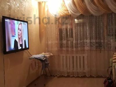 3-комнатная квартира, 70 м², 1/3 этаж, 18мкр 10 за 13 млн 〒 в Капчагае — фото 3