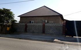 7-комнатный дом, 98.7 м², 8 сот., мкр Кайтпас 2, Ул.Бокейханова 851 за 24 млн 〒 в Шымкенте, Каратауский р-н