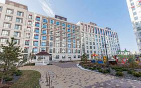 3-комнатная квартира, 147 м², 3/6 этаж, проспект Туран 3/2 за 64 млн 〒 в Нур-Султане (Астана), Есиль р-н