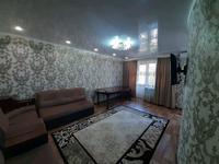 3-комнатная квартира, 63.5 м², 3/4 этаж помесячно