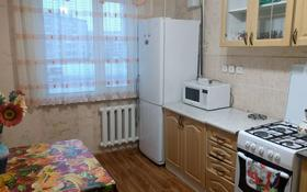 2-комнатная квартира, 52 м², 2/6 этаж посуточно, Микрорайон Коктем 8 за 7 000 〒 в Кокшетау