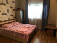 5-комнатный дом посуточно, 90 м²