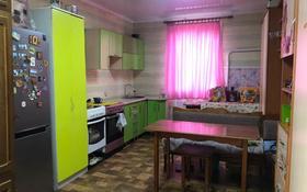 5-комнатный дом, 75 м², 5 сот., Кисловодская 105 — Малайсары Батыр за 12.5 млн 〒 в Павлодаре