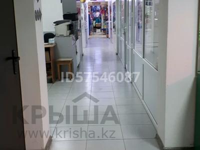 Бутик площадью 8 м², мкр Кокжиек 58 за 20 000 〒 в Алматы, Жетысуский р-н — фото 3