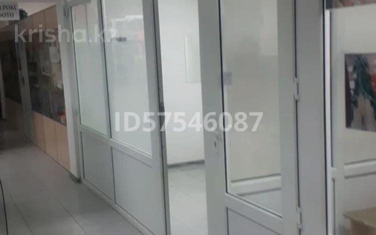 Бутик площадью 8 м², мкр Кокжиек 58 за 20 000 〒 в Алматы, Жетысуский р-н