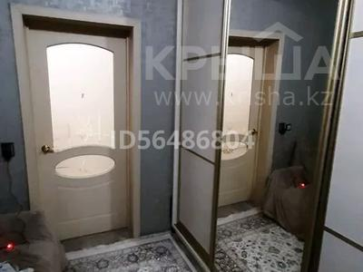 4-комнатная квартира, 92 м², 3/4 этаж, проспект независимости 1 за 24.5 млн 〒 в Риддере