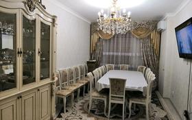 4-комнатная квартира, 125 м², 2/7 этаж, 33 мкр за 25.5 млн 〒 в Актау