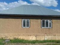 5-комнатный дом, 240 м², 12.5 сот., Кажимукана 53 — Дмитриева за 15 млн 〒 в Кокшетау