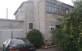 5-комнатный дом, 221.1 м², 23 сот., Водник — Школьная за 52 млн 〒 в