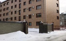Здание, площадью 1780 м², Мызы 13 за 245 млн 〒 в Усть-Каменогорске