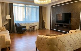5-комнатная квартира, 188 м², 11/30 этаж, Р.Кошкарбаева 2 за 111 млн 〒 в Нур-Султане (Астана), Алматы р-н