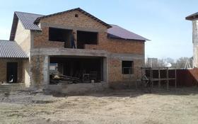 7-комнатный дом, 288 м², 12 сот., Микр. Восточный 15 за 20 млн 〒 в Капчагае