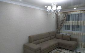 2-комнатная квартира, 45 м², 4/5 этаж посуточно, Салтанат 16 за 15 000 〒 в Таразе
