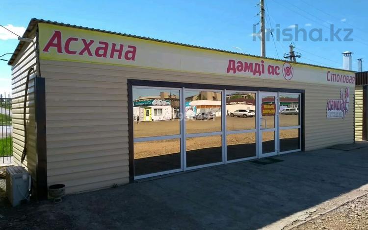 Магазин площадью 36 м², улица Ташенова 29б — Кусаинова за 2.3 млн 〒 в Кокшетау