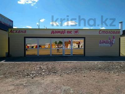 Магазин площадью 36 м², улица Ташенова 29б — Кусаинова за 2.3 млн 〒 в Кокшетау — фото 2
