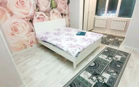 2-комнатная квартира, 50 м² посуточно, мкр Север , Мкр Север 2 — Рыскулова за 10 000 〒 в Шымкенте, Енбекшинский р-н