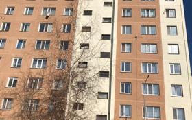 3-комнатная квартира, 65.9 м², 3/9 этаж, Васильсковский 3 за 20 млн 〒 в Кокшетау