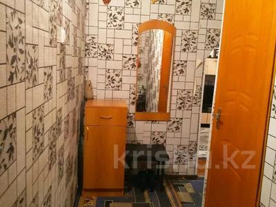 2-комнатная квартира, 43 м², 2/5 этаж посуточно, Бурабай (Боровое) за 15 000 〒 — фото 2