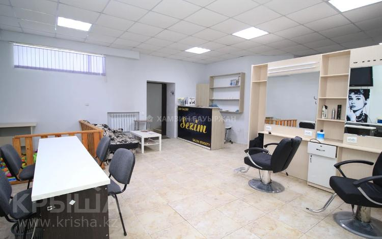 Офис площадью 73 м², 23-30 ул. 1/1 за 13 млн 〒 в Нур-Султане (Астане), Алматы р-н