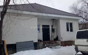 4-комнатный дом, 150 м², 8 сот., Райымбека 38 за 21 млн 〒 в Каскелене
