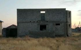 10-комнатный дом, 120 м², 8 сот., мкр Асар-2, Мкр Асар-2 за 20 млн 〒 в Шымкенте, Каратауский р-н