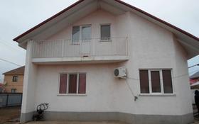 5-комнатный дом помесячно, 220 м², 10 сот., 5 А за 650 000 〒 в Аксае