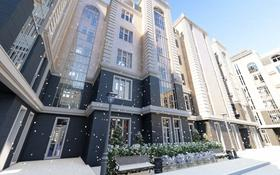 3-комнатная квартира, 76.5 м², 4/6 этаж, Каирбекова 358а за ~ 29.1 млн 〒 в Костанае