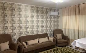 2-комнатная квартира, 49 м², 2/5 этаж посуточно, Сатпаева 25 за 10 000 〒 в Атырау
