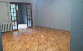 5-комнатная квартира, 125 м², 1/5 этаж помесячно, Назарбаева — Аль Фараби за 350 000 〒 в Алматы, Медеуский р-н