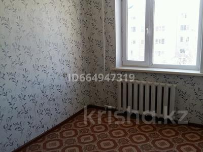 2-комнатная квартира, 43 м², 4/5 этаж, 19-й микрорайон 76 — Королева за 6.5 млн 〒 в Экибастузе