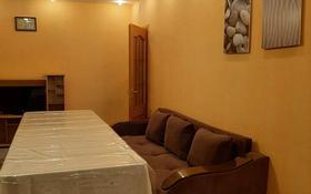 4-комнатный дом посуточно, 110 м², Медеуский за 30 000 〒 в Алматы, Медеуский р-н