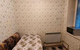 1-комнатная квартира, 21 м², 1/4 этаж, улица Зауыт 1а — Абылай хана за 7 млн 〒 в Каскелене