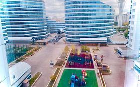 3-комнатная квартира, 140 м², 7/21 этаж, Кунаева 12/2 — Акмешит за 80 млн 〒 в Нур-Султане (Астана)