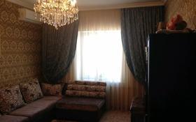 5-комнатная квартира, 110 м², 5/5 этаж, Сарыарка 33 за 40 млн 〒 в Атырау