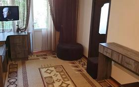 2-комнатная квартира, 55 м², 3/3 этаж посуточно, Байтурсынова 9 — Тауке хана за 8 000 〒 в Шымкенте, Аль-Фарабийский р-н