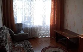 2-комнатная квартира, 46 м², 4/5 этаж, Желтоксан 24/1 за 11 млн 〒 в Нур-Султане (Астана), Сарыарка р-н